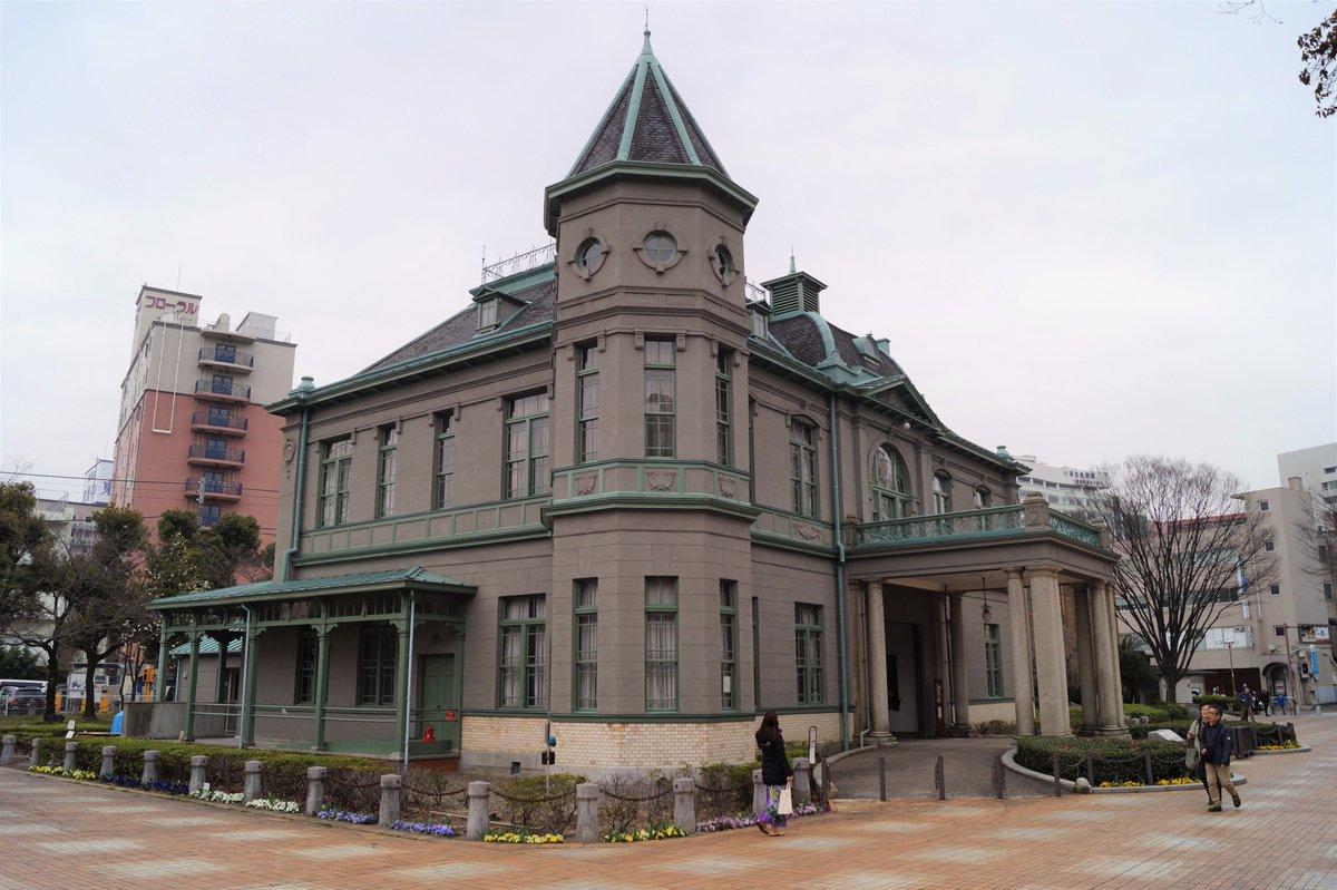"""びるまち på Twitter: """"福岡の近代建築 旧福岡県公会堂貴賓館 1910年 ..."""