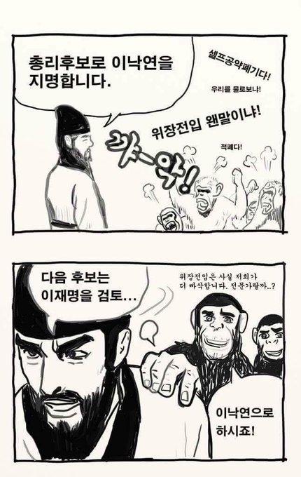 대한민국엔 천재가 너무 많습니다 ㅋㅋ @Jaemyung_Lee