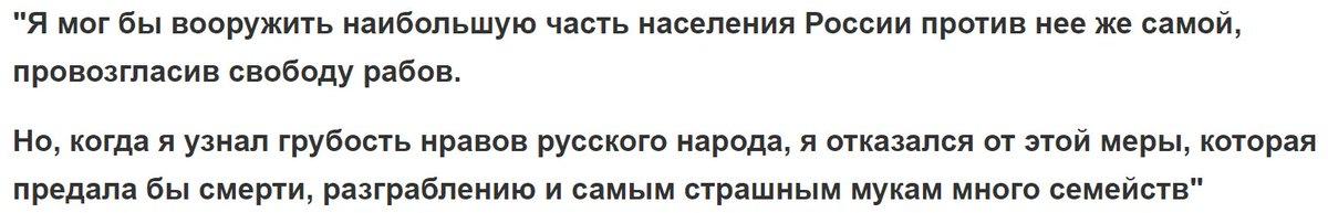 Вандалы в Боярке облили краской памятную доску основателю ОУН Коновальцу - Цензор.НЕТ 8149
