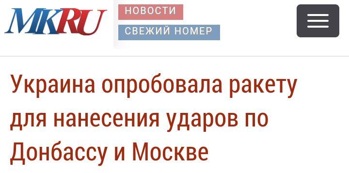 Сегодня в Оболонском райсуде Киева состоится заседание по делу о госизмене Януковича - Цензор.НЕТ 9733