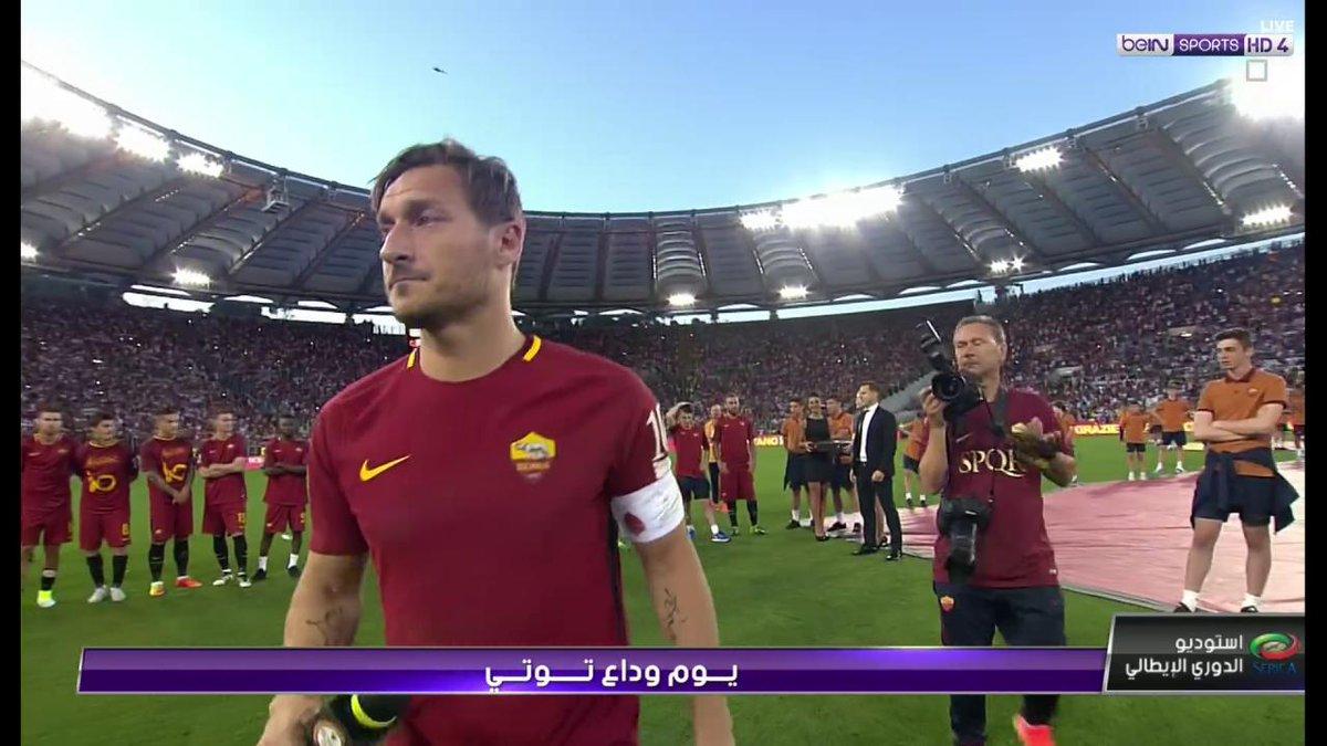 🗣️توتي @Totti: للأسف لقد وصلنا إلى هذه اللحظة.. وما كنت أتمنى أن أصل...