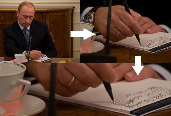 """Макрон о встрече с Путиным: """"Я сказал все, что думал. Нас разделяют общие противоречия"""" - Цензор.НЕТ 186"""