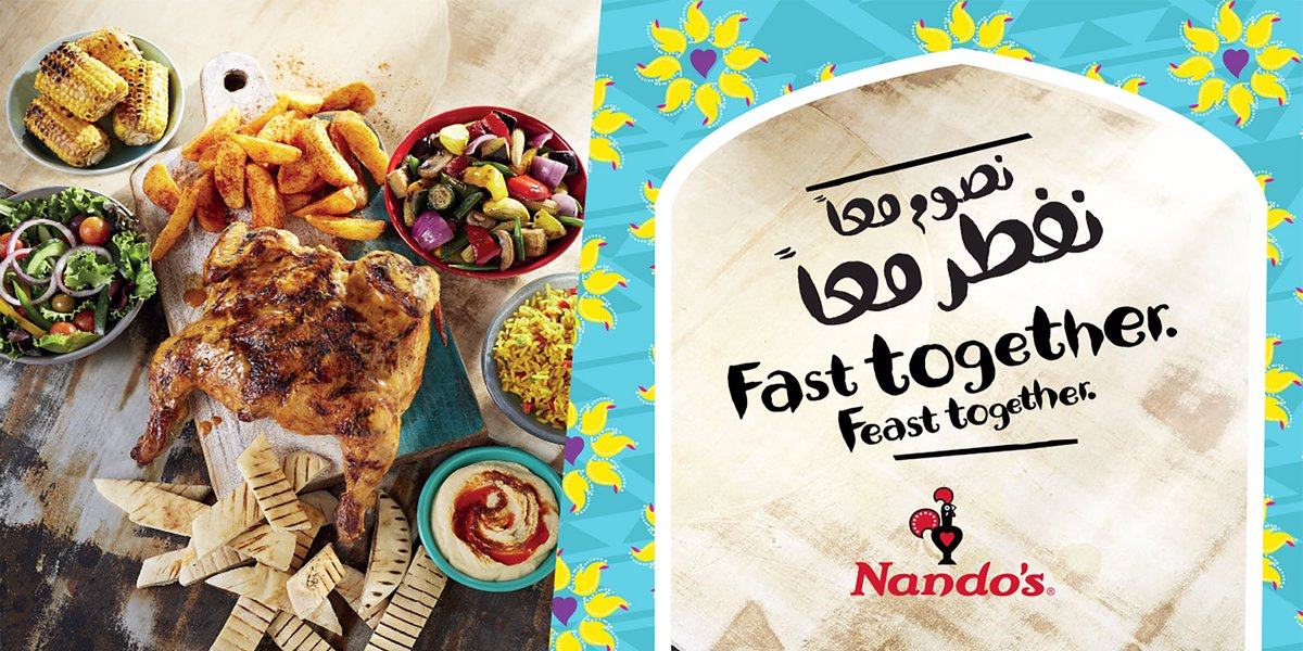 Nando's Oman on Twitter: