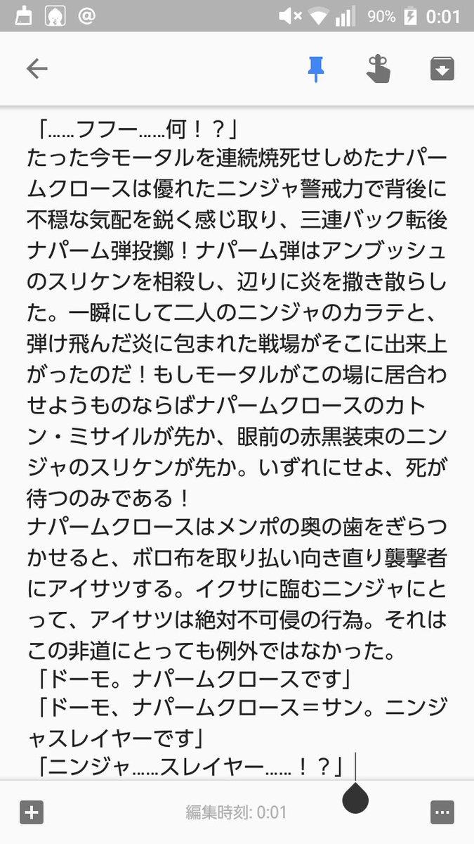 """ヲラクノル on Twitter: """"【ナパ..."""
