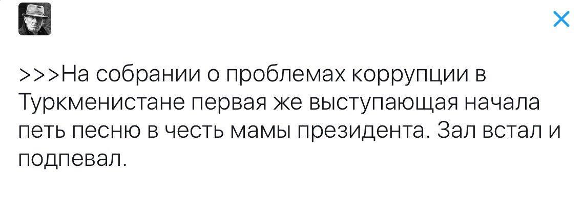 ГПУ обжалует меры пресечения для задержанных налоговиков, - Луценко - Цензор.НЕТ 7585