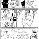 地蔵の漫画を描きました(4ページ) #コミケ童話 pic.twitter.com/nvoJll4as…