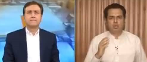 Tonight With Moeed Pirzada - 28th May 2017 - Panama Case JIt, Kashmir Issue thumbnail
