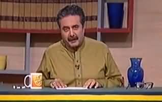 Khabardar with Aftab Iqbal  - 28th May 2017 - Comedy Show thumbnail
