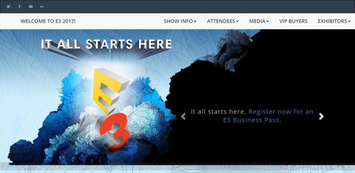 E3 2017情報まとめ。ハードメーカーや各社のカンファレンスのスケジュールを掲載   #E3