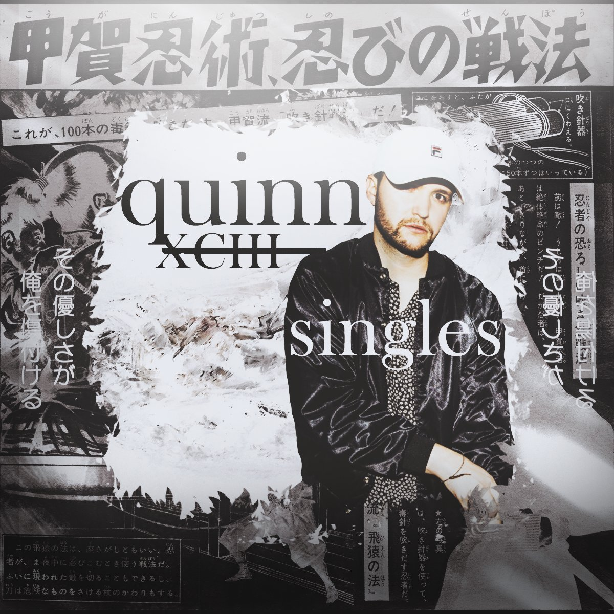 - Cover art x @QuinnXCII -   #RT+ #LIKE would be dope! <br>http://pic.twitter.com/bcM350GM0W