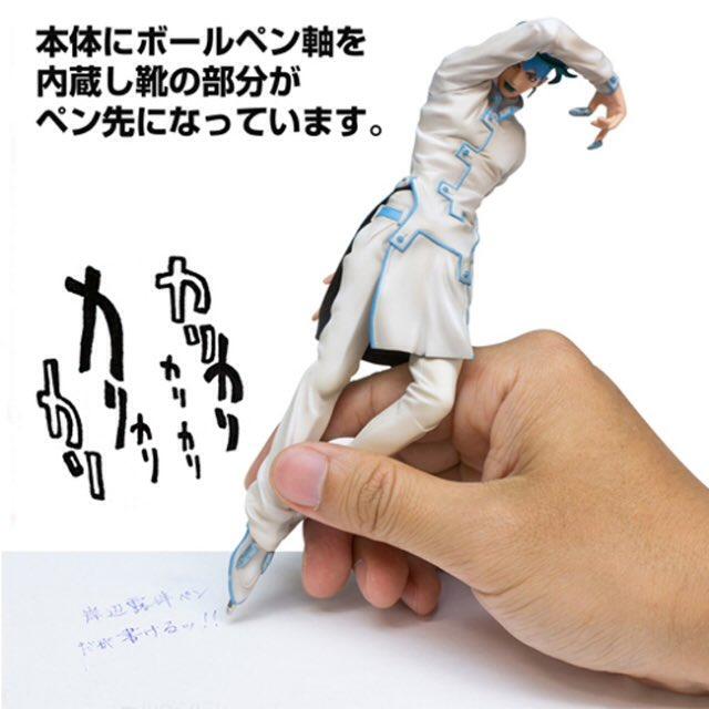 「これはペンです。」を実際に使う場面はここしかないwww