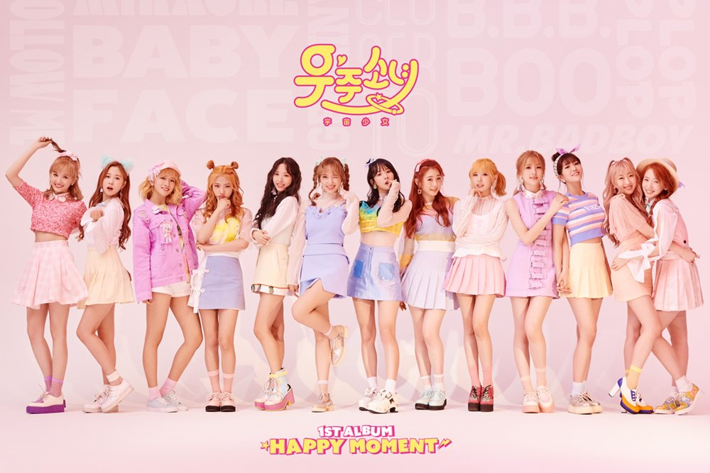 Cosmic Girls are \'Happy\' and pink in group teaser image