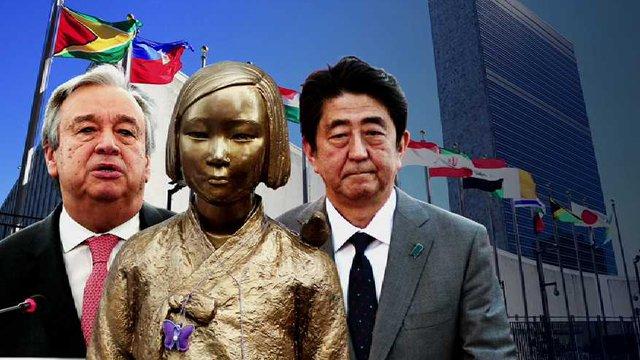 'UN총장, 위안부 합의 지지'…국제 여론전 나선 일본. https://t.co/FfrVgf1yjI 이에대해 우리 정부는 일본 정부가 위안부 합의를 지키기 위해 국제 여론전을 강화하고 있다고 보고, 발언의 맥락 파악에 나서.