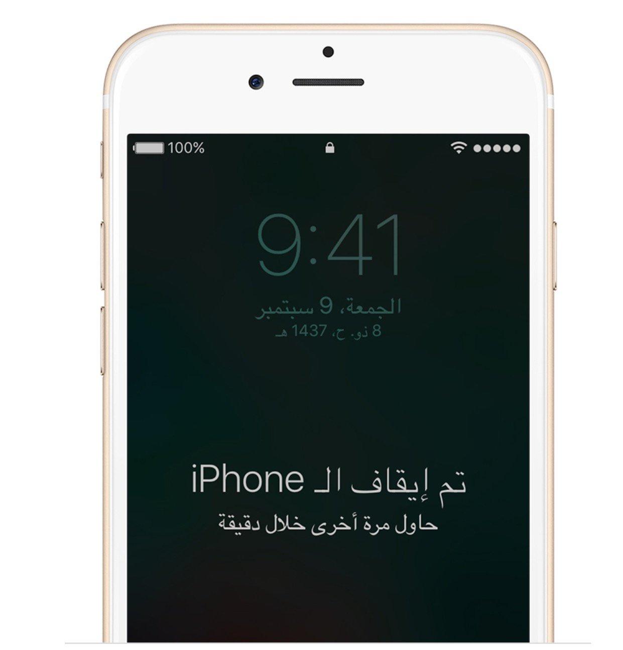 عبدالله السبيعي Na Twitterze حل مشكله تم ايقاف الايفون اتصل بالايتونز Https T Co Xvvedugfcf
