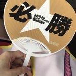 わーい✨✨沖縄ファミリーマートさんで選抜総選挙必勝うちわGET!!みなさんはもうGETしてくださいま…