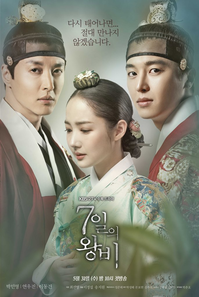 [KBSWORLD #EXCLUSIVE] #LIVE PREMIERE PRESS CONFERENCE OF &#39;Queen For 7 Days&#39; TODAY ONLY HERE ON #TWITTER TODAY AT 2PM(Seoul, UTC+9)! #kdrama<br>http://pic.twitter.com/OOjfShbA8N