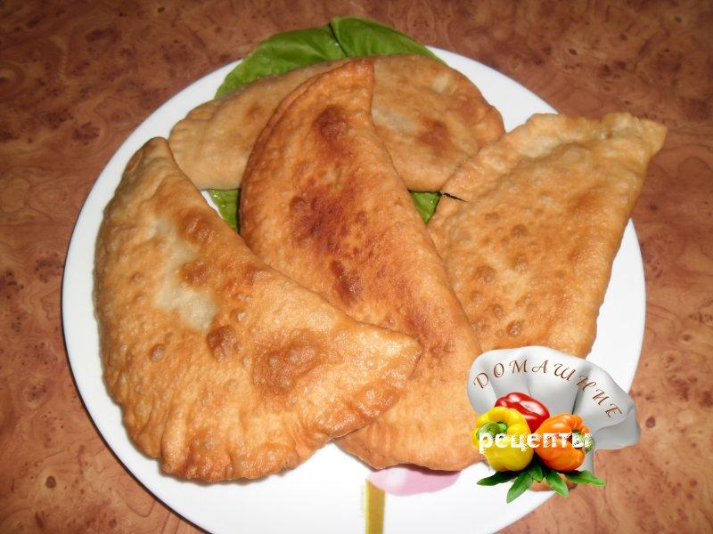 Кавказские чебуреки рецепт с фото пошаговый