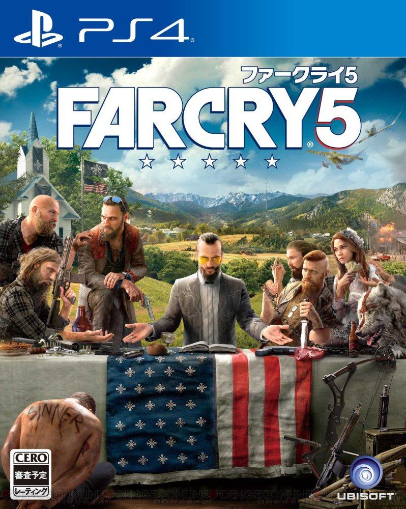 『ファークライ5』が2018年春に発売。ホープ・カウンティを舞台にカルト教団の支配から住民を救う   #FarCry5