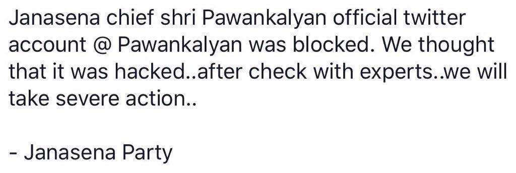 BREAKING: Pawan Kalyan TWITTER ACCOUNT is HACKED !!!