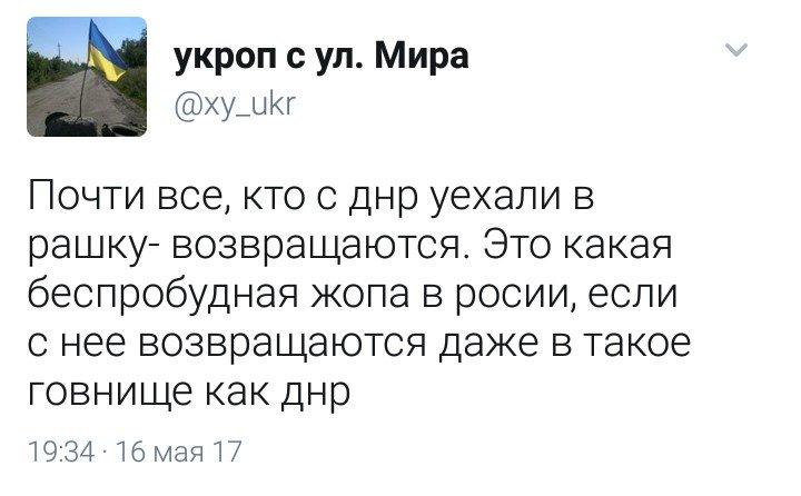 Пограничники задержали гражданина РФ, перевозившего метамфетамин в мягкой игрушке - Цензор.НЕТ 7524