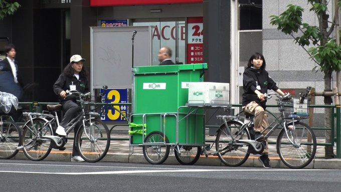 あす木曜日は又吉キャスターが出演します。  今回取材したのはリヤカーのついた自転車による宅配業。  荷物の急増で宅配業界の人材不足が深刻化する中、女性を活用するための様々な工夫がありました。  あす木曜日のZEROをお楽しみに。