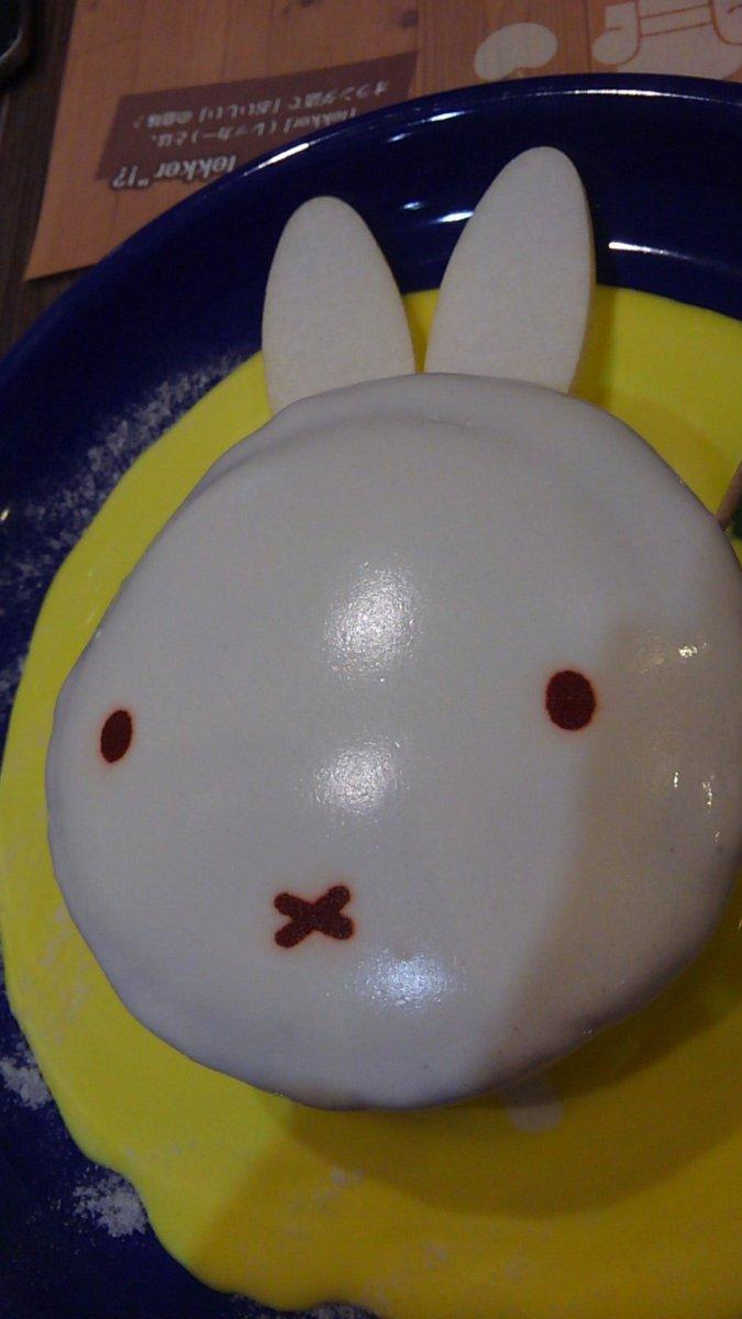 ミッフィーカフェのパンケーキ 切ったら使徒になった・×・