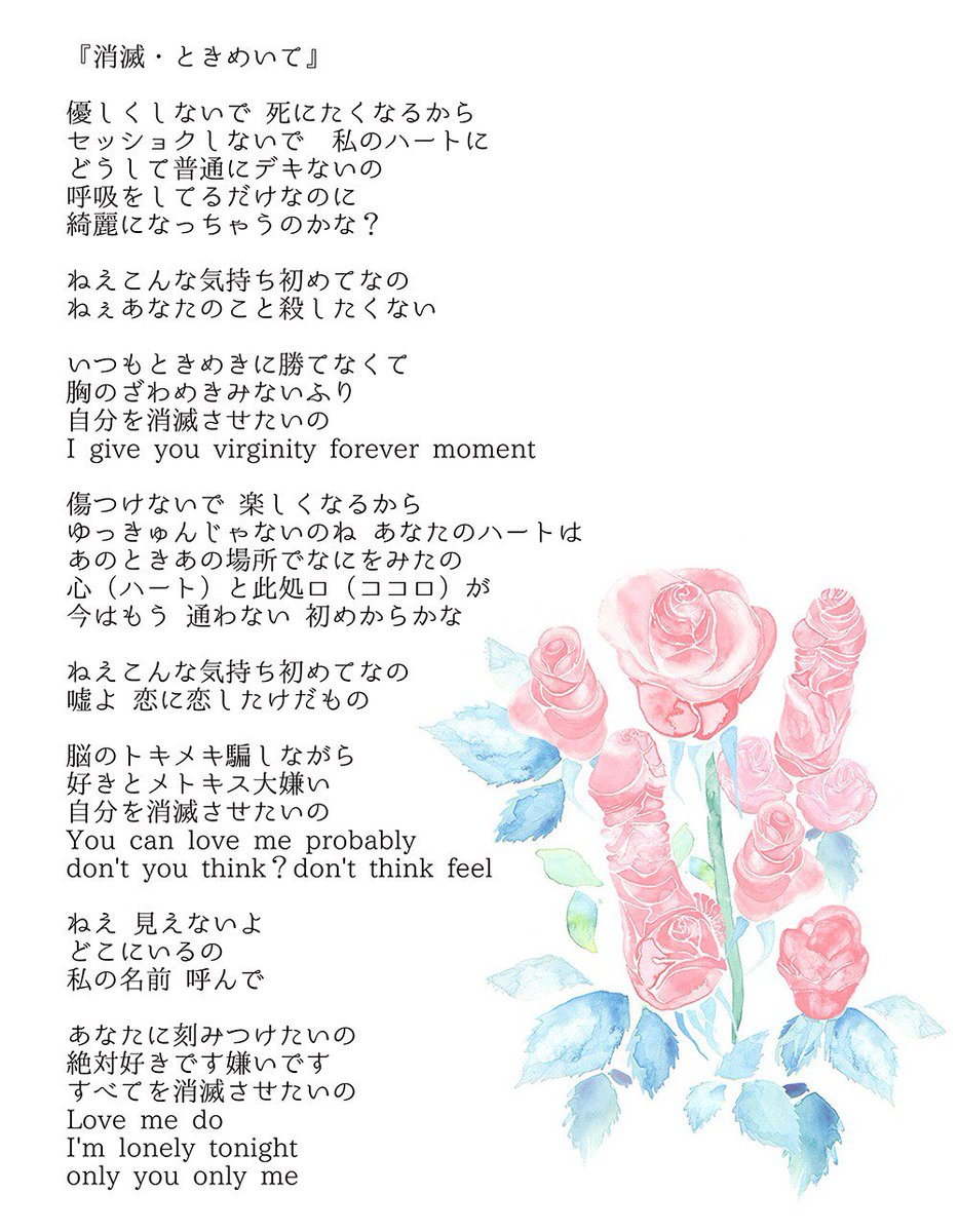 キュン です 歌詞 キュン 日向坂46 歌詞情報 - うたまっぷ 歌詞無料検索