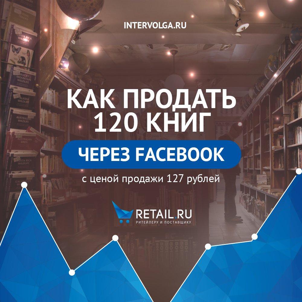 как продавать свои книги по интернету созданию этого материала