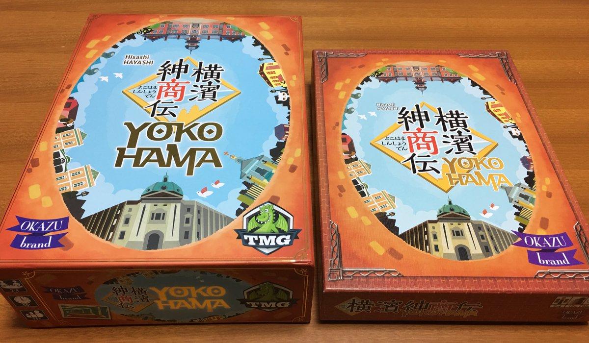 "ats on Twitter: ""ずっと待ってた横濱紳商伝(YOKOHAMA)のDeluxe版が ..."