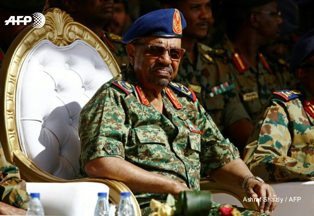 Sudan's Bashir, wanted for war crimes, invited to Trump summit in Saudi Arabia on Sunday
