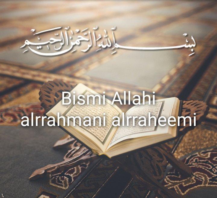 красивые имя аллаха фотки