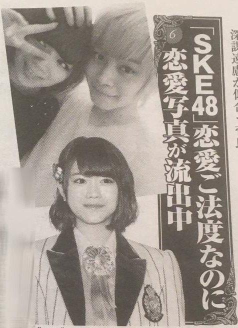 Yamauchi Suzuran Skandal SKE48 Member Sex Scandal Revealed