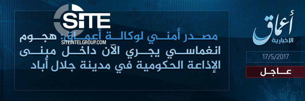 ISIS via Amaq claims the suicide raid on the Afghan national TV  and  radio station in Jalalabad. According to media 6 killed & 16+ wounded
