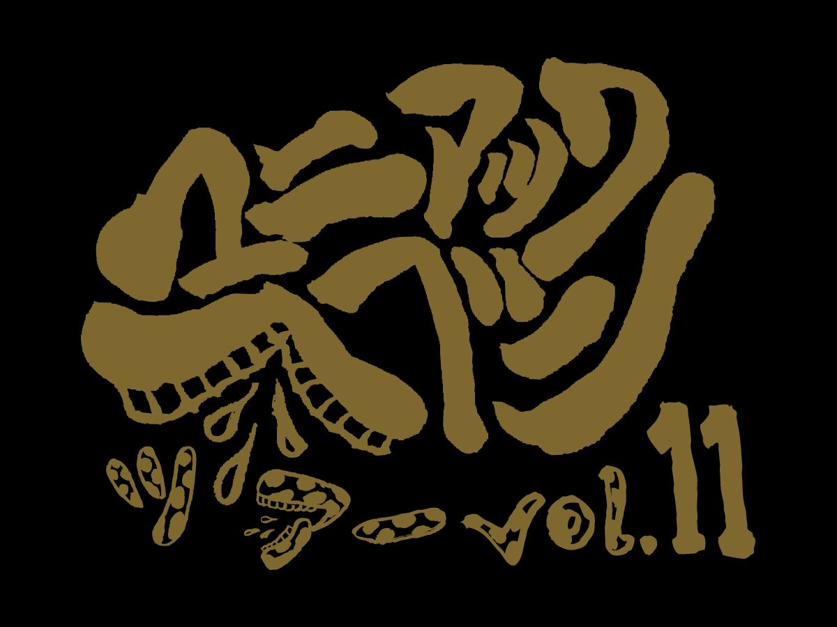 [TOUR]全国9箇所をまわる「マニアックヘブンツアーVol.11」開催決定! https://t.co/r8ZyZBrVRu #thebackhorn #バクホン #マニヘブ https://t.co/Kegi5Yjp53