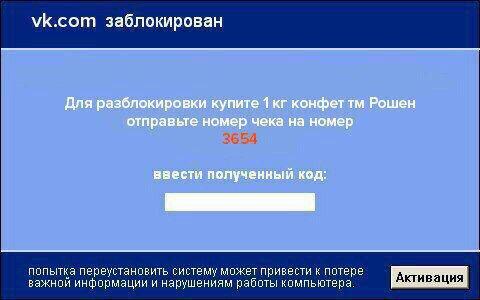 Порошенко просит Президента Европарламента Таяни дать оценку визитам членов Европарламента в оккупированный Крым и на Донбасс - Цензор.НЕТ 7797