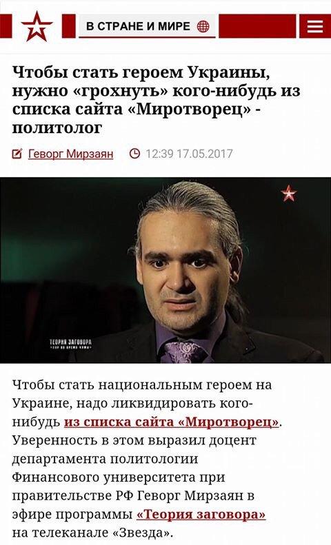 """""""Василий, я с тобой не общаюсь. Ты меня и клоуном обзывал, и по всякому. Отстань от меня"""", - депутат Гаврилюк напал на журналиста - Цензор.НЕТ 2953"""