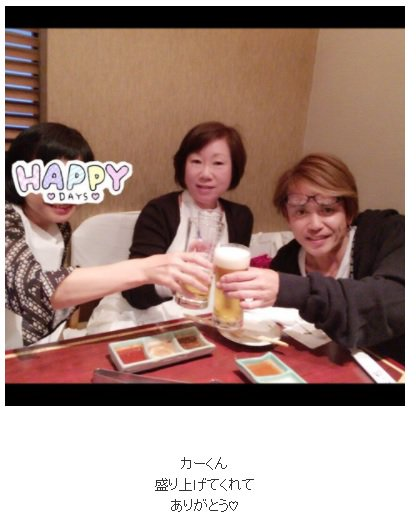 和己 ブログ 諸星 「Ameba」が2020年8月度に新規開設したブログの中からBest Rookie