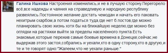 Страшно осознавать, что сегодня, в начале XXI века, целый народ снова подвергается жесткому преследованию,  - Гройсман о крымских татарах - Цензор.НЕТ 8124
