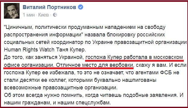 Путин, в своем маниакальном стремлении очистить Крым от его коренных жителей и заселить полуостров россиянами, демонстрирует себя настоящим последователем Сталина, - Чубаров - Цензор.НЕТ 1070