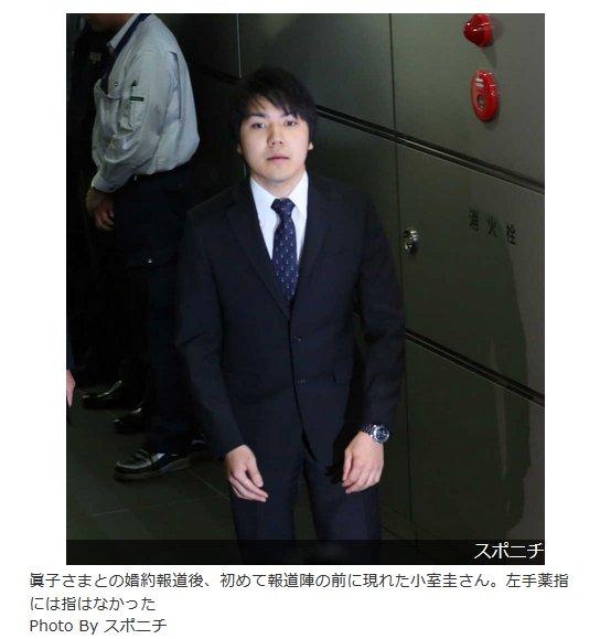 RT @anouk1932: 【悲報】 眞子様の婚約者・小室さん  スーツのボタンを全締め   スーツマナー無知の 無能である事が判明  https://t.co/JPjVtNRwdi https://t.co/rTxWxNNOtF