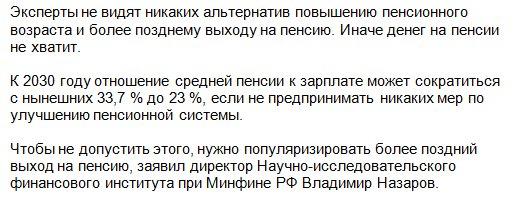 Уверен, что крымские татары и те, кто был вынужден покинуть свои дома, вернутся домой - в украинский Крым!, - Турчинов - Цензор.НЕТ 4102