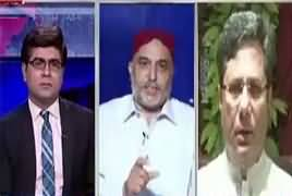 News Plus – 17th May 2017 -  Discussion on Current Issues thumbnail