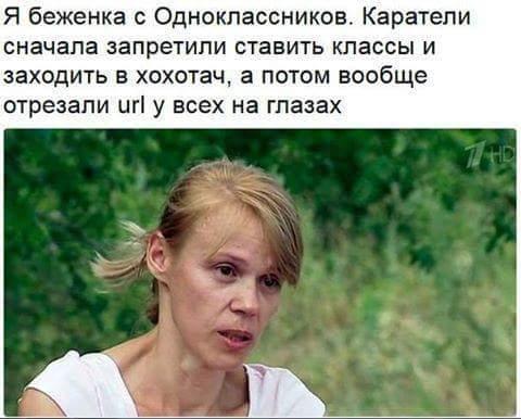 """""""Василий, я с тобой не общаюсь. Ты меня и клоуном обзывал, и по всякому. Отстань от меня"""", - депутат Гаврилюк напал на журналиста - Цензор.НЕТ 4524"""