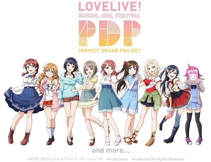 【お知らせ】スクフェスの新プロジェクト「PERFECT Dream Project」のひとつ、『スクフェス発の新スクールアイドル』。6人のビジュアルとプロフィールを公開しました!⇒ lovelive.bushimo.jp/pdp/  #lovelive