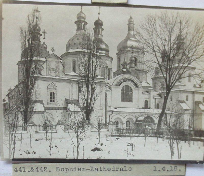 Неизвестные облили красной краской памятник Ватутину в Киеве - Цензор.НЕТ 7835