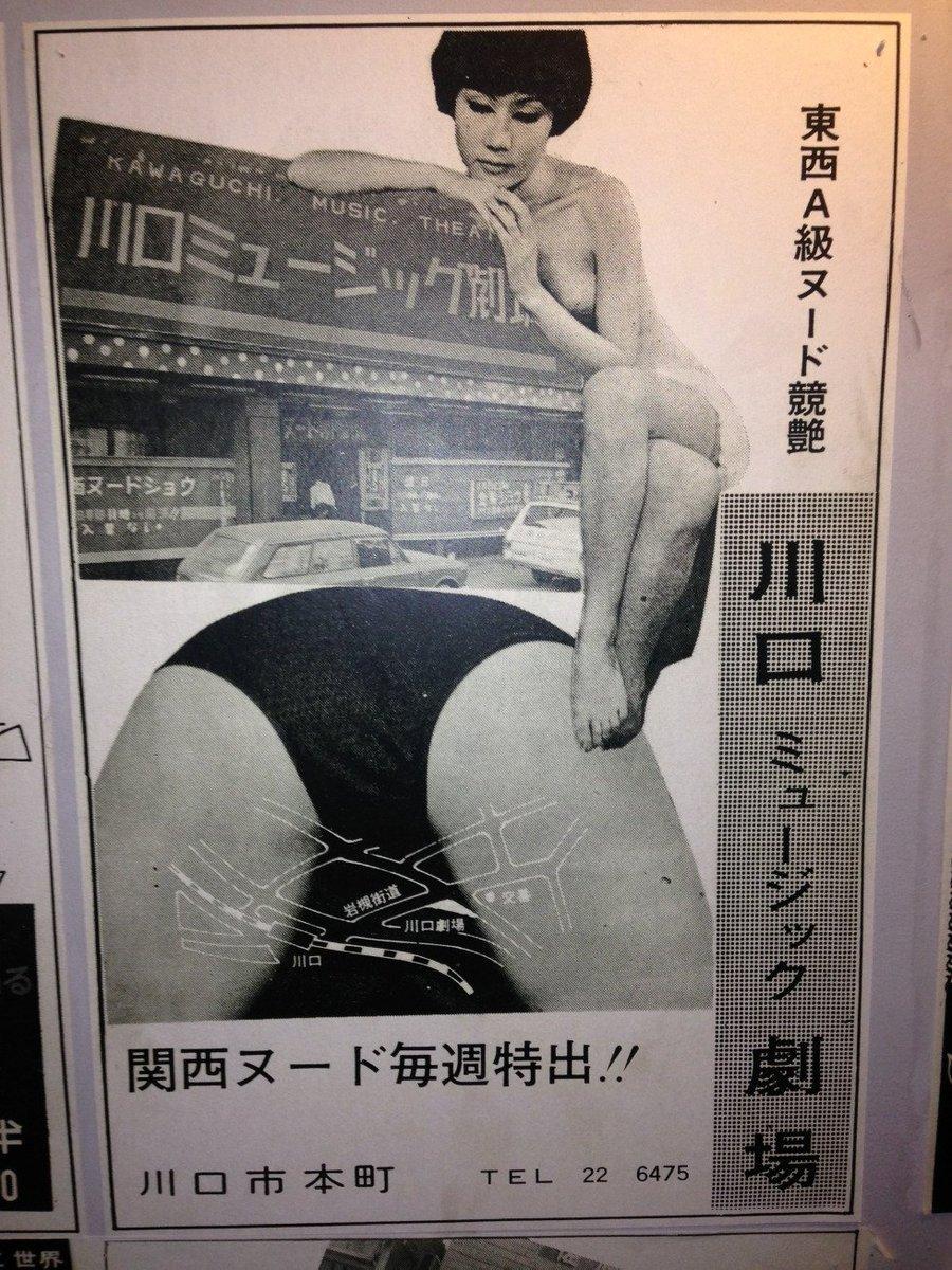 明治・大正・昭和の写真