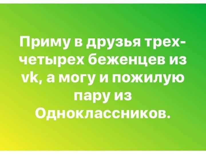 Human Rights Watch призывает Порошенко отменить запрет российских соцсетей и интернет-ресурсов - Цензор.НЕТ 1410