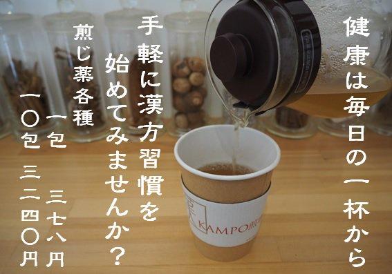 レンジで煎じ薬 hashtag on Twit...