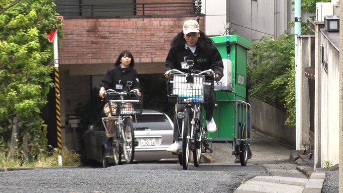 """きょうは又吉キャスターの出演日です。今回取材したのは、""""女性が活躍する自転車の宅配""""。です。又吉キャスターも自転車の宅配を体験。果たして坂道はのぼれたのか、そして荷物を届けることはできたのか。また、女性が活躍することで会社にも様々なメリットがありました。今夜のZEROをお楽しみに"""