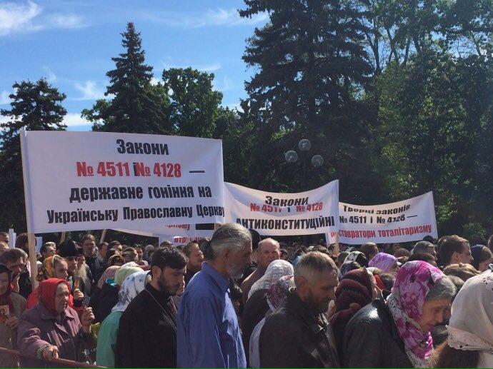 Действия Киева доказывают, что он находится под влиянием радикалов, - Лавров о запрете российских сайтов - Цензор.НЕТ 4582